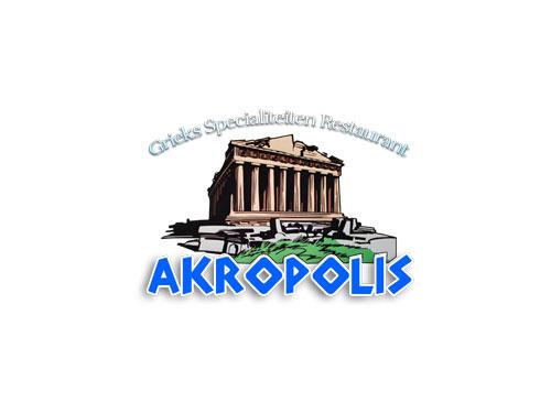 Stichting_Het_Kerstdiner_sponsor_Akropolis